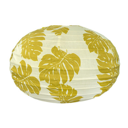Lampion tissu boule japonaise ovale Montsarrat